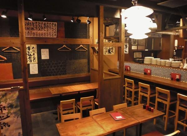 吉次本町1F-1