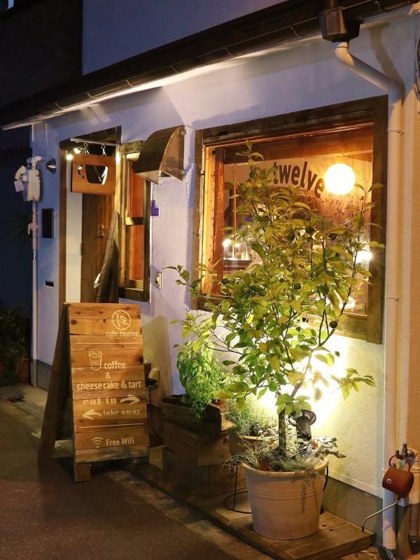 cafe12 外観