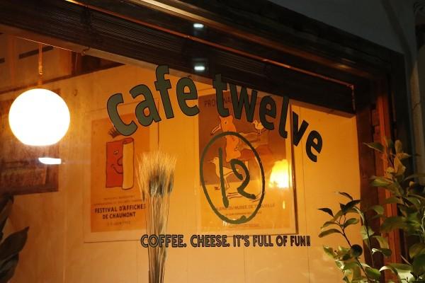 cafe12-6