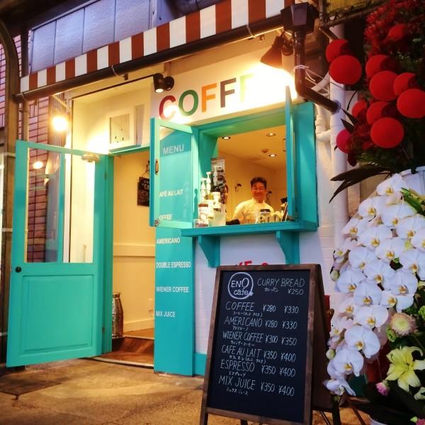 ENO cafe エントランス2