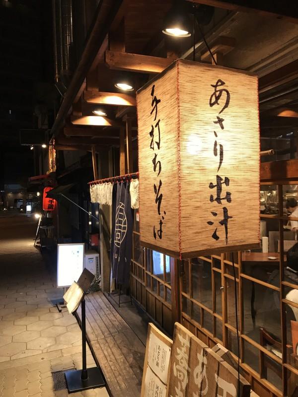 mikuriya Paper lantern1