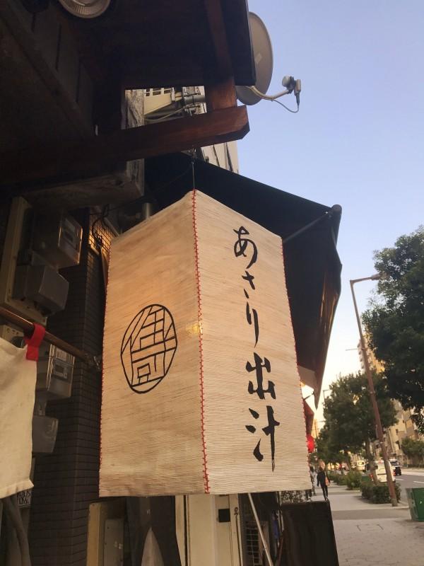 mikuriya Paper lantern2
