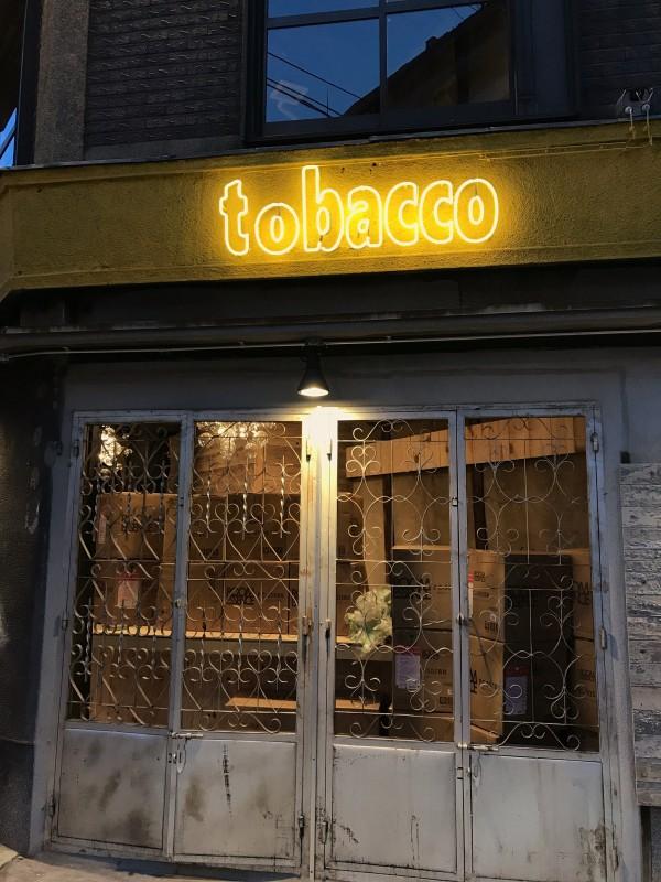 tobacco ENT-2