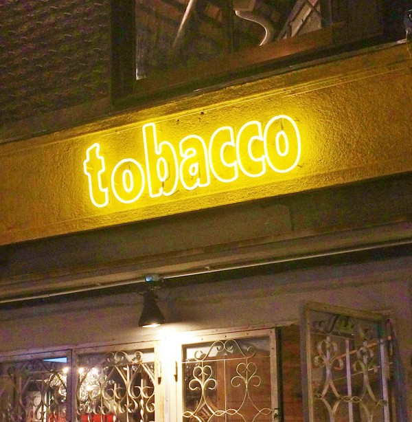 tobacco sign