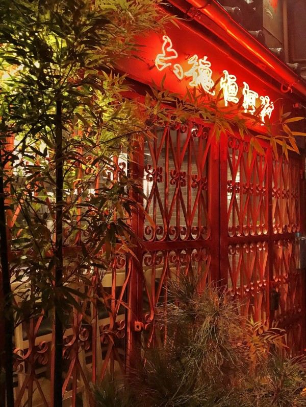 RITTOKU entrance-2