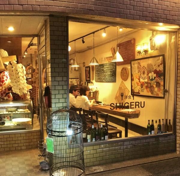SHIGERU ENT-1
